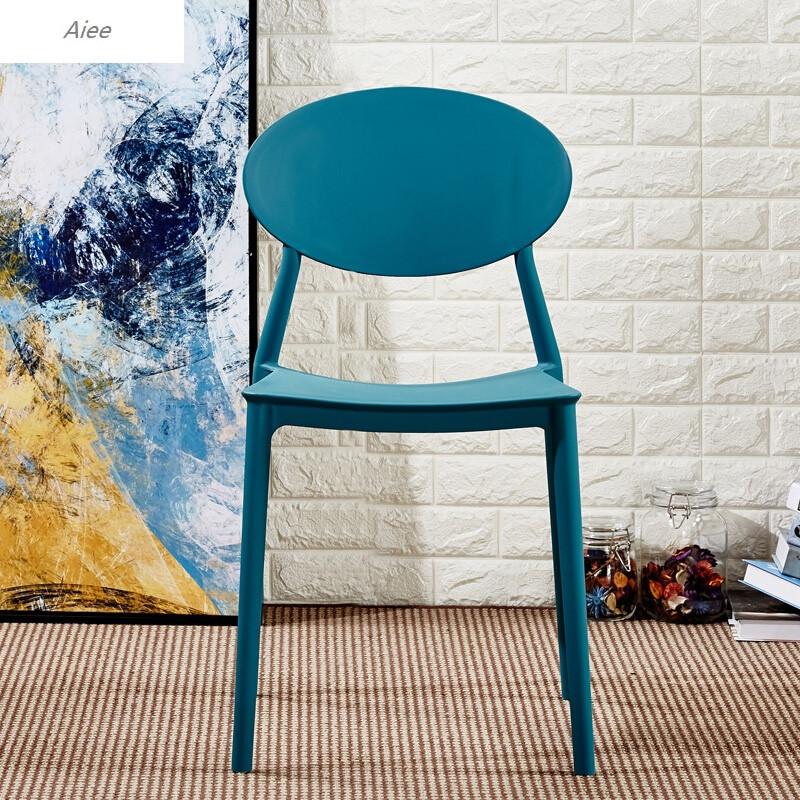 aiee简约欧式靠背塑料椅子创意家用咖啡厅塑料餐椅户外休闲洽谈椅