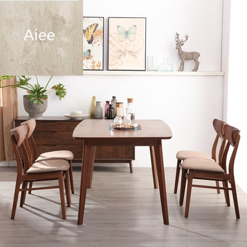 aiee北欧风格实木餐桌胡桃木色日式简约餐桌椅组合长方形小户型6人