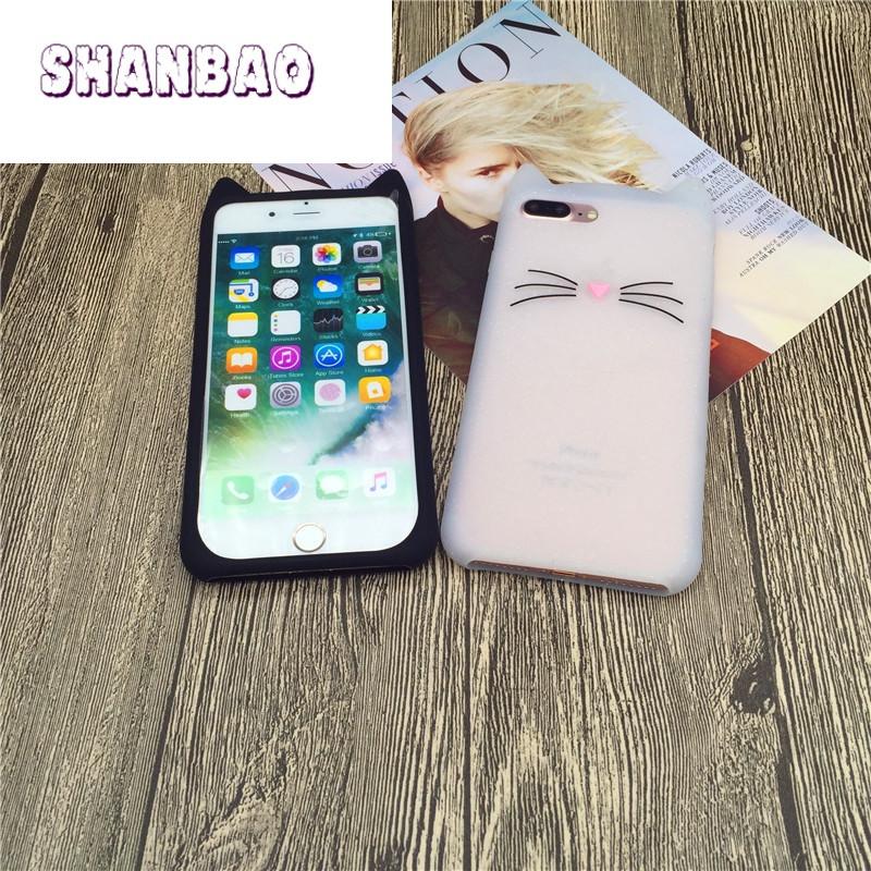 shanbao三星s8手机壳可爱卡通胡须猫咪s8plus硅胶挂绳