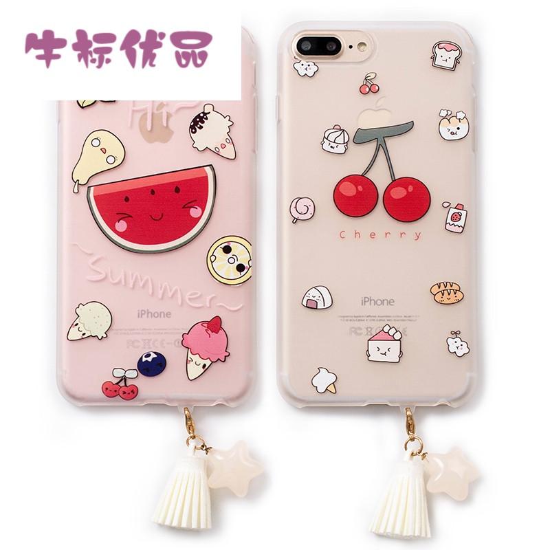牛标优品樱桃西瓜彩绘iphone6手机壳硅胶磨砂苹果6s外壳星星吊坠7plu