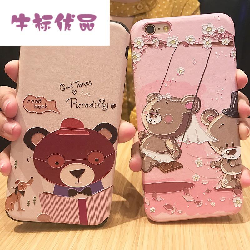 牛标优品创意趣味小熊 苹果7plus手机壳卡通可爱iphone6/6s个性新款防图片