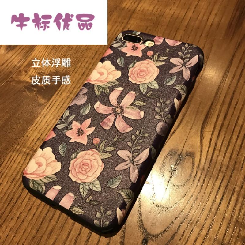 牛标优品森系文艺花瓣苹果8 iphone7plus手机套ip8壳6s硅胶浮雕皮质软