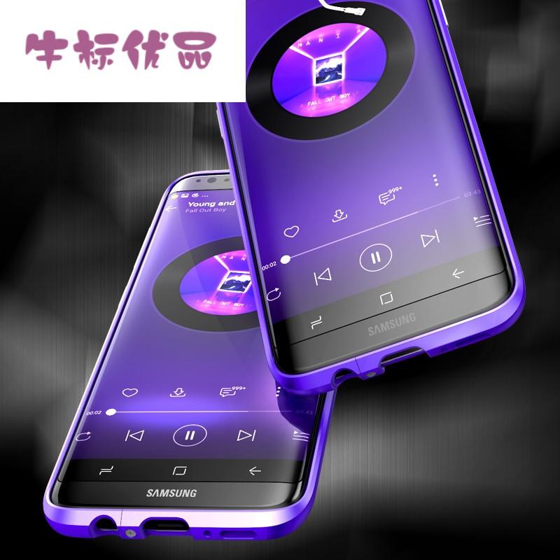 牛标优品三星s8 手机套sm-g9550金属边框s8保护壳包边