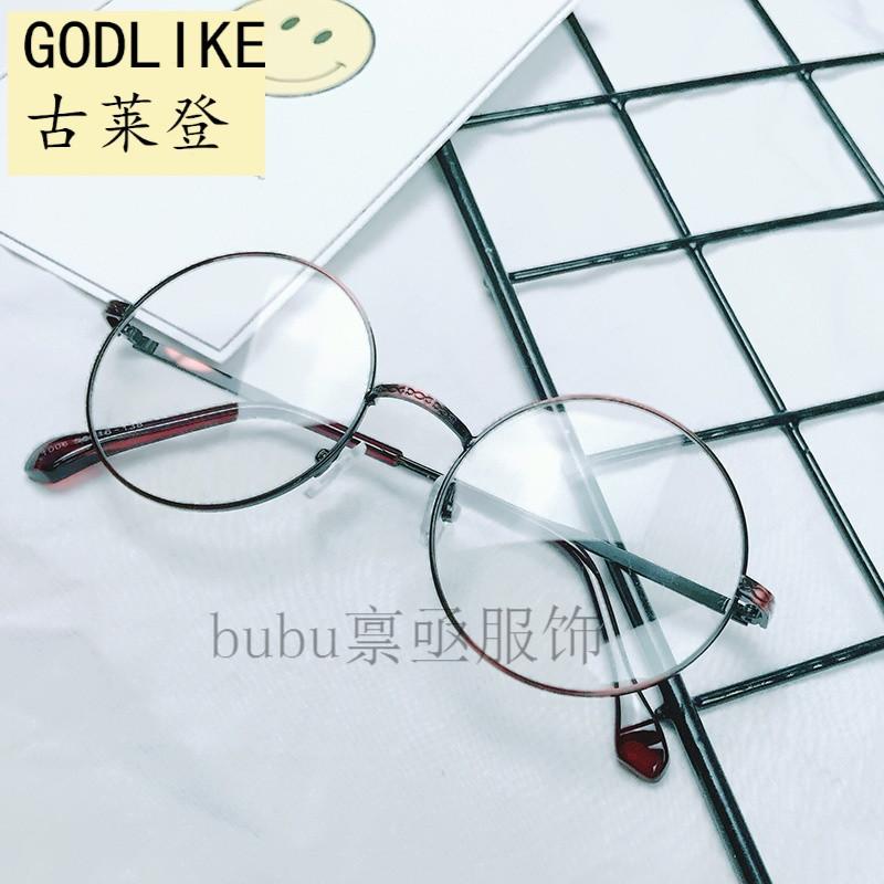 古莱登 (godlike) (godlike)时尚复古眼镜框圆形眼睛全框金属平光镜潮