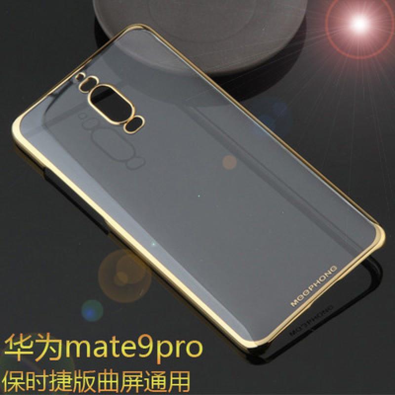 2017款华为mate9pro手机壳曲屏保时捷版外壳mt9p硬壳5