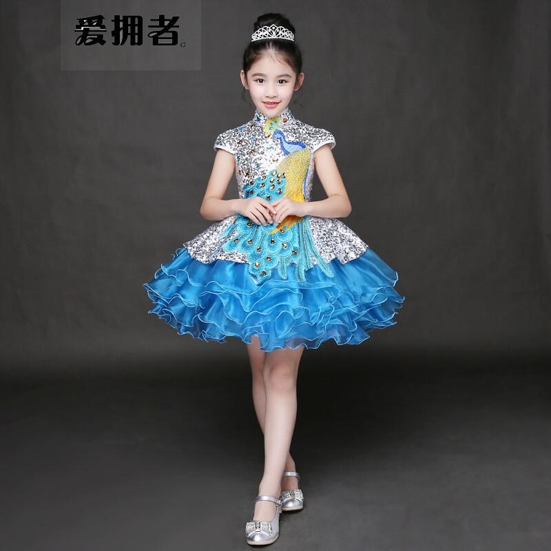 爱拥者儿童晚礼服模特走秀表演服女孩演出服女童公主裙主持人蓬蓬裙