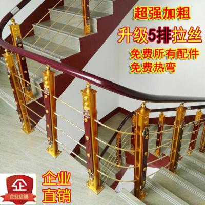 楼梯扶手铝合金实木立柱家用简约现代欧式室内飘窗护栏阳台围栏杆