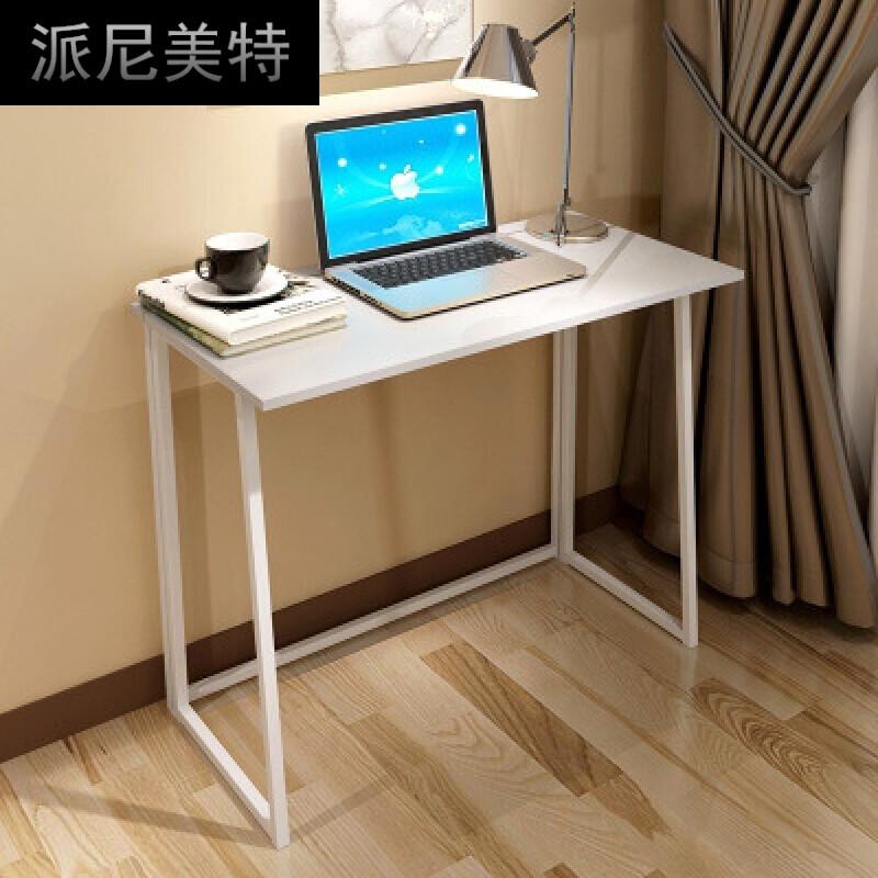 简易电脑桌带多用处简约现代台式家用电脑桌多用处组合办公桌x白免