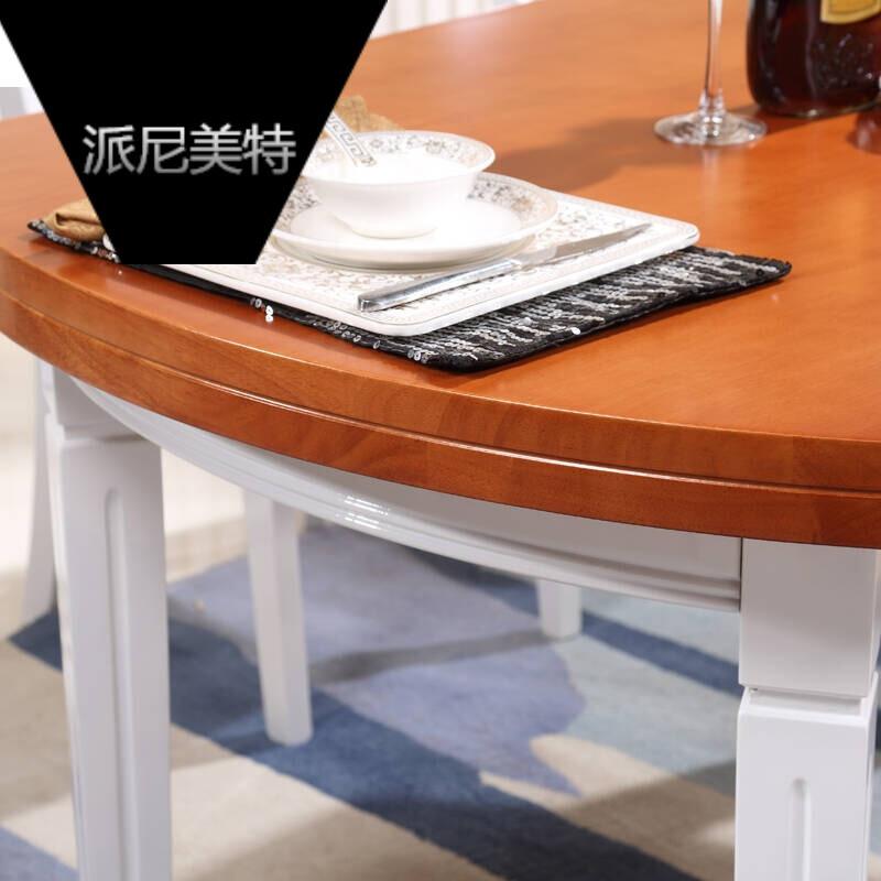 创意餐桌简约时尚多功能实木餐桌椅组合可伸缩折叠小户型现代简约餐厅