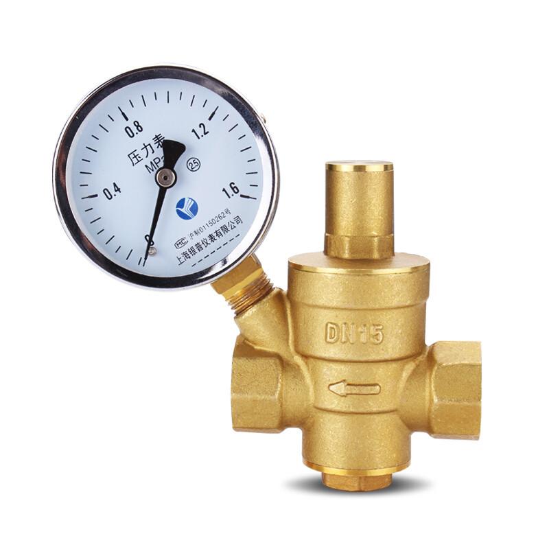 家用自来水减压阀稳压阀热水器净水器恒压阀黄铜加厚4图片