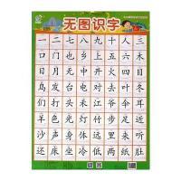 华东师范大学出版社0-2岁和幼儿学前教育单面