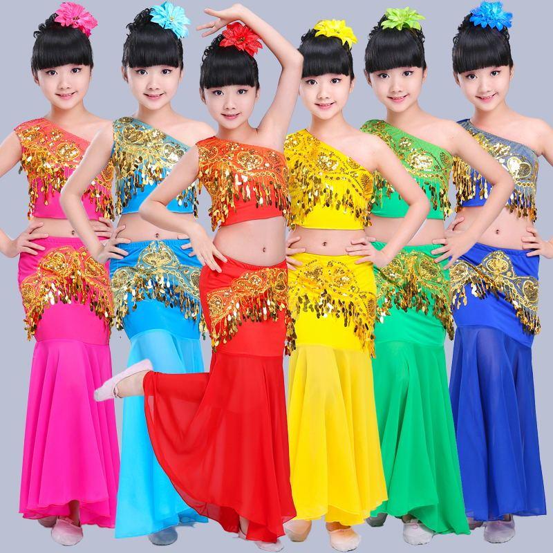 儿童傣族舞蹈演出服女童孔雀舞少儿肚皮舞鱼尾裙少数民族表演服装