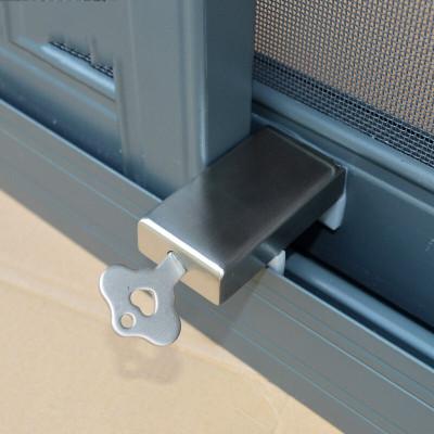 古达 塑钢铝合金窗户锁平移窗锁扣儿童安全锁防盗推拉门窗限位器