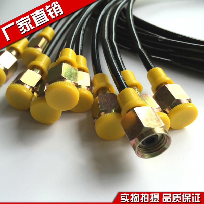 高压测压软管总成63mpa测压接头挖掘机液压系统测试油管 压力表线 拍图片