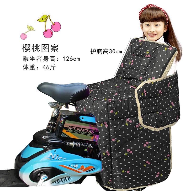 户外电动车挡风被后座儿童冬季保暖电瓶摩托骑车加大加厚防风护膝腿br