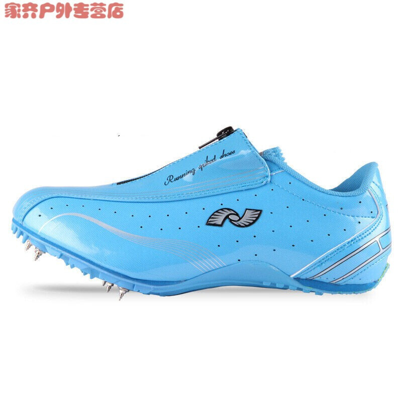 钉鞋囹�a_田径短跑钉鞋男女中考比赛钉子鞋训练跑步鞋
