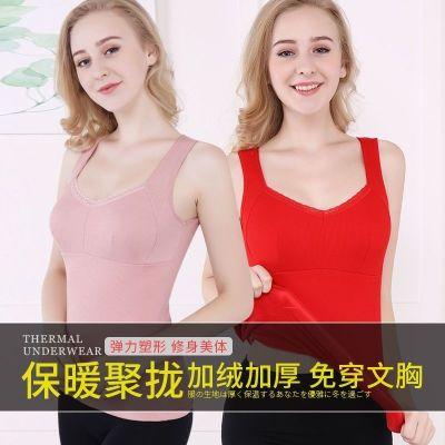 俏果儿(Qiaoguoer)女士保暖背心加绒加厚带胸垫塑身大红加肥加大打底
