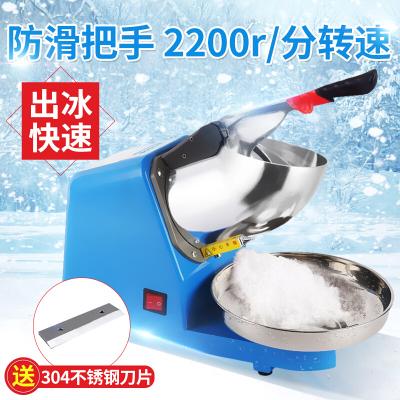 纳丽雅碎冰机家用商用全自动沙冰机刨冰机奶茶店榨汁碎冰机绵绵冰机