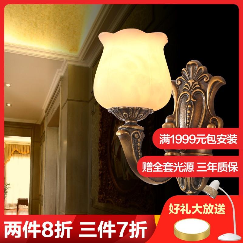 凯特皇菲 全铜欧式壁灯 床头灯过道走廊美式复古卧室客厅餐厅铜壁灯