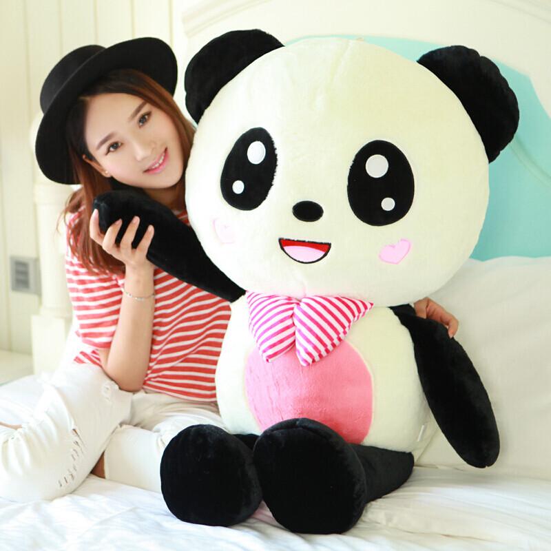 嗨玩创意礼品可爱泰迪熊猫抱枕玩偶抱抱熊毛绒玩具儿童女孩生日礼物布