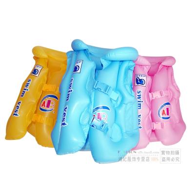 新款泳衣儿童救生衣救生圈浮漂宝宝充气背心游泳圈腋下套手臂