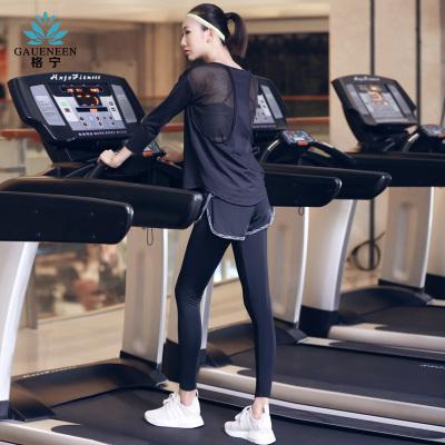 2017格宁春夏健身服女套装三件套大码显瘦运动房跑步服时尚瑜伽服