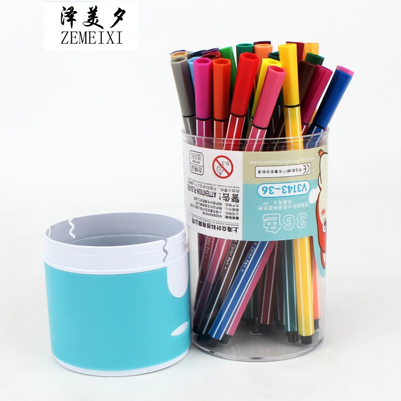 36色水彩笔套装幼儿园画画笔儿童可水洗涂鸦笔彩色笔送图画本k