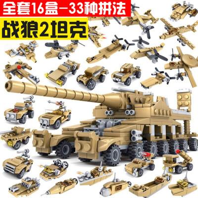 開智KAZI 兼容樂高航空母艦拼裝男孩軍事模型警察消防工程車兒童積木塑料6-14歲 戰狼巨炮坦克整套16盒(544顆粒)