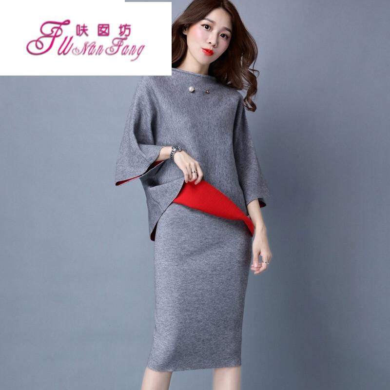 2017秋装女装新款韩版时尚针织套装连衣裙蝙蝠袖毛衣秋季两件套潮