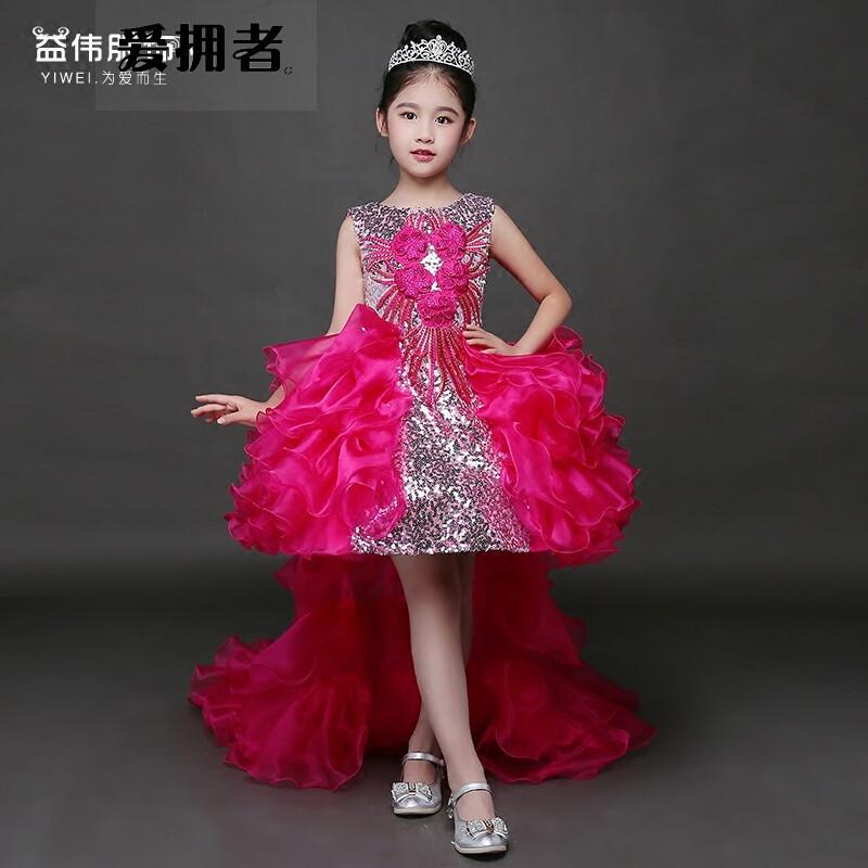 爱拥者儿童晚礼服模特走秀表演服主持人礼服女童演出服公主裙蓬蓬裙