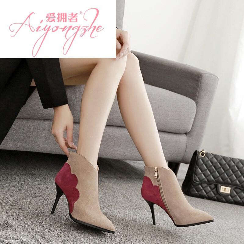 爱拥者女靴春秋单靴冬天鞋子女些短靴马丁靴棉鞋女百搭拼色尖头高跟鞋