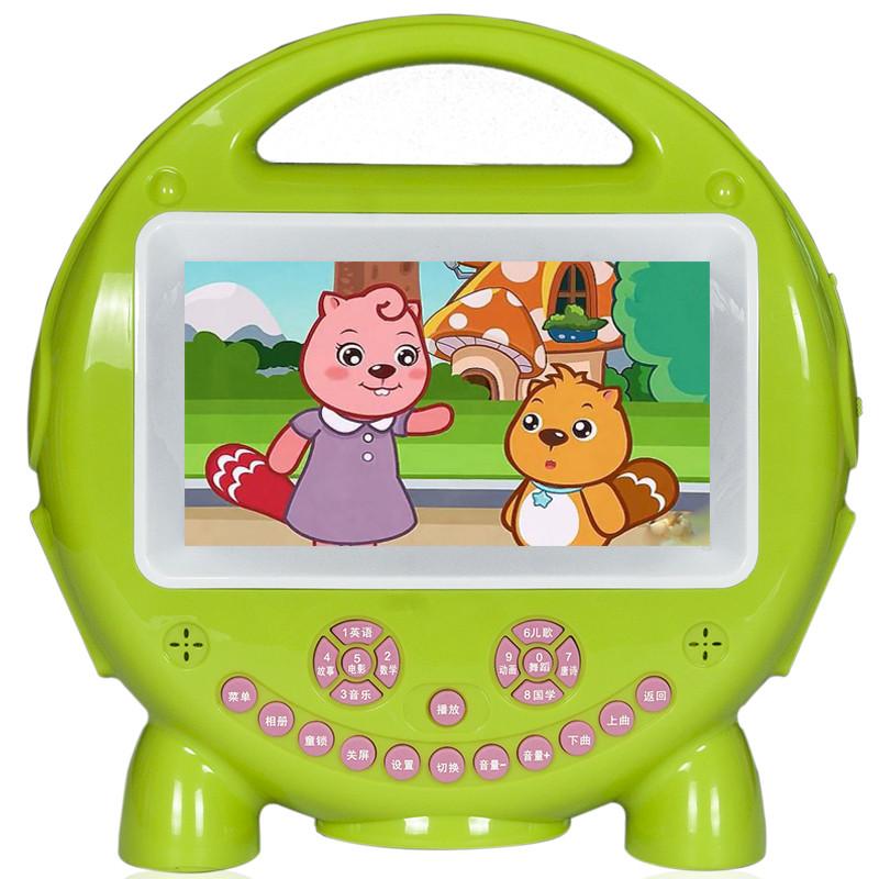 道勤7英寸娃娃多功dvd相关早教机8g杉树学习机故事机视频机玩具大屏枪播放儿童图片