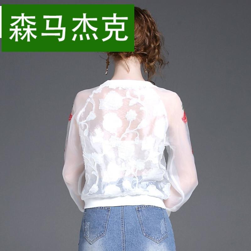 森马杰克薄款防晒衣女夏网纱小披肩空调开衫九分袖蕾丝小衫外套上衣图片