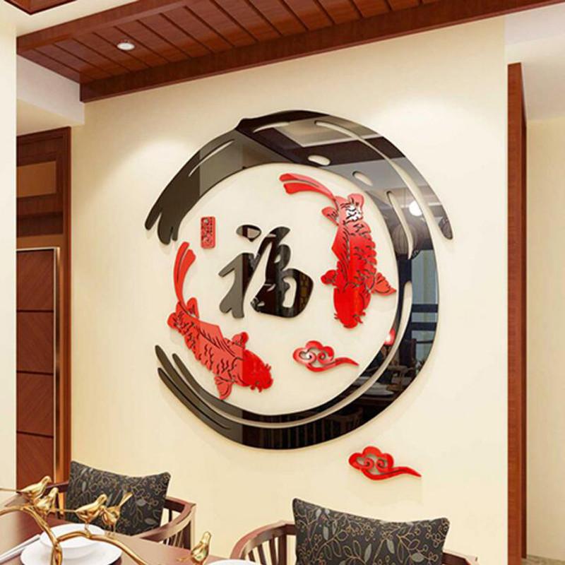 舒厅创意家居 福字鱼亚克力3d立体墙贴画客厅沙发电视