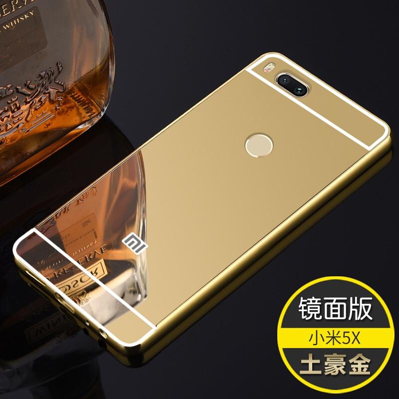 特七【送钢化膜】小米5x手机壳保护套/金属边框后盖全包硬壳5.