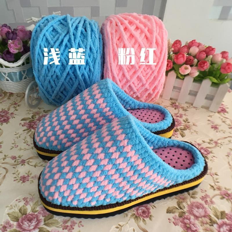 qmfs新款钩拖鞋材料包 手工编织毛线拖鞋 冰条线粗毛线 鞋底 送教程