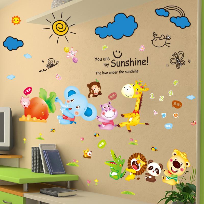 墙贴纸贴画卡通儿童房间可爱动物幼儿园早教墙面装饰品墙壁纸自粘