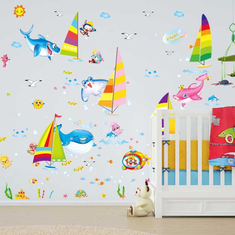 可移除墙贴纸贴画海底世界海洋馆地中海卡通儿童房间幼儿园装饰品