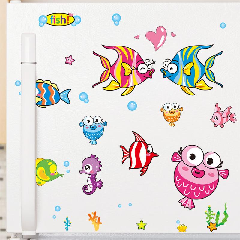 卡通卧室卫生间壁纸自粘卧室海洋鱼儿童房幼儿园墙面装饰品墙贴纸