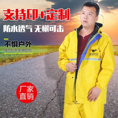 卓品佳美團餓了么蜂鳥配送外賣摩托車雨衣雨褲套裝義工分體雨衣定做