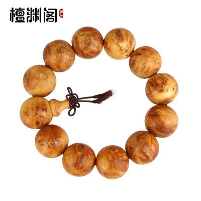 檀淵閣 崖柏手串陳化料天然木飾佛珠手串手鏈20毫米紅肉油性好沉水級
