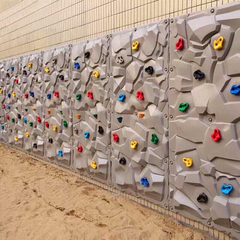 幼儿园大型体能训练设施儿童室内外组合攀爬架攀岩墙塑料