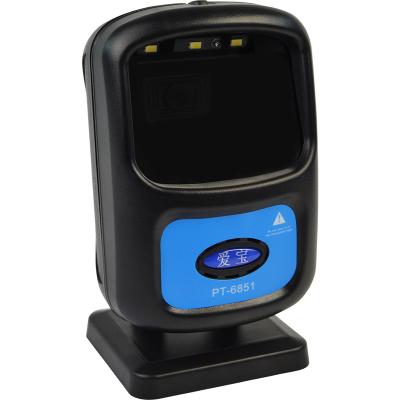 爱宝PT6851扫描平台二维码超市收银专用扫描枪抢手机条码扫码器