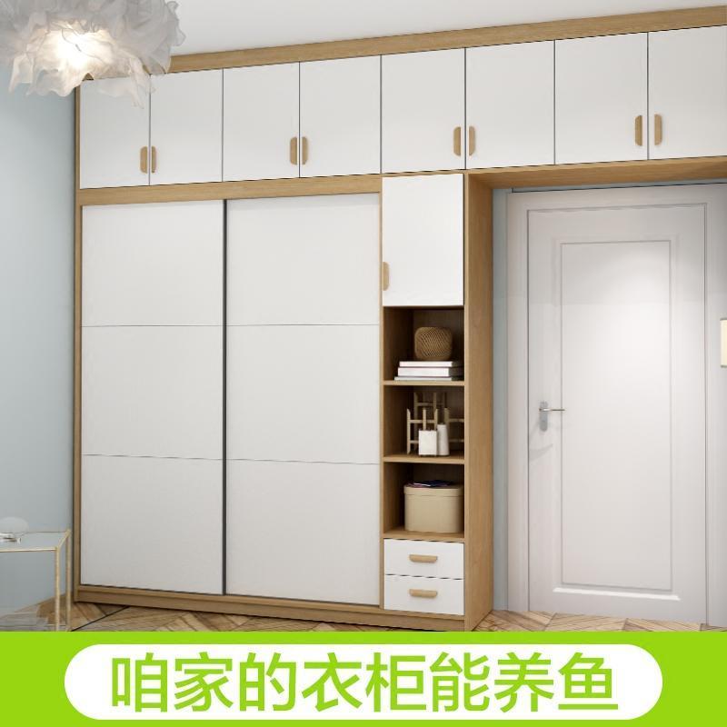 北欧滑门衣柜推拉门实木大衣柜简约现代卧室移门组合整体柜子定制