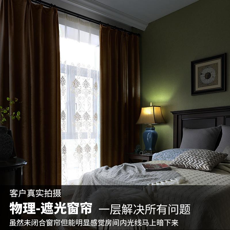 北欧风格卧室客厅窗帘成品简约现代纯色加厚隔音遮光飘窗窗帘