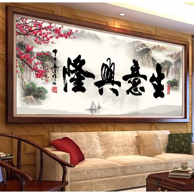印花十字绣生意兴隆系列财神爷3十字绣新款客厅大幅5十字绣