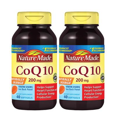 【2瓶装】美国进口 莱萃美(Nature Made) 辅酶Q10软胶囊 200mg40粒