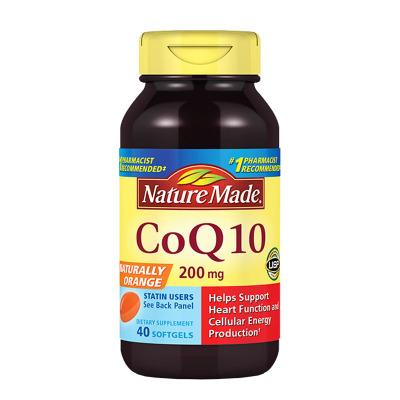 美国进口 莱萃美(Nature Made) 辅酶Q10软胶囊 1瓶装200mg40粒 中老年心脏保健