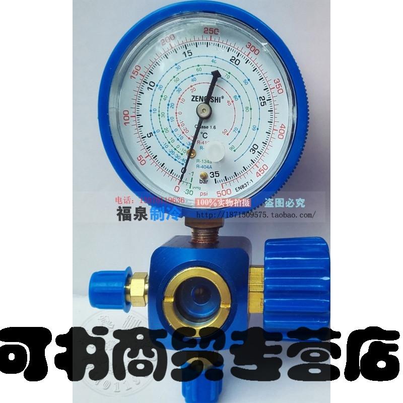 可书 空调加氟表 变频空调冷媒表 带视镜 高低压 制冷剂压力表(若无