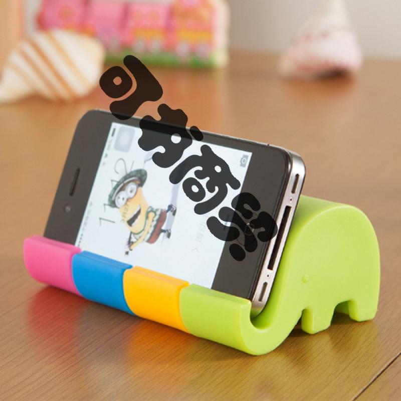可书创意可爱手机支架 苹果三星小米通用 手机支架 床头手机支架 小象